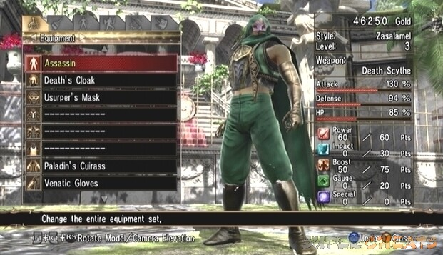 soul guide 4 xbox calibur