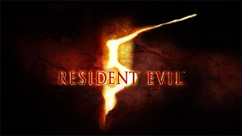 Resident Evil 5 Guide And Walkthrough