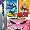 Dragon Ball Z: Supersonic Warriors Pack Shot