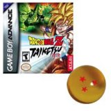 Dragon Ball Z: Taiketsu Pack Shot