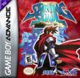 Shining Soul II Pack Shot