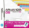 Arkanoid DS Pack Shot
