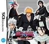 Bleach DS 2nd: Kokui Hirameku Requiem Pack Shot