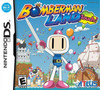 Bomberman Land Touch! Pack Shot