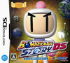 Bomberman Story DS Pack Shot