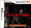 Crimson Room Nintendo DS