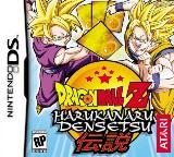 Dragon Ball Z: Goku Densetsu Pack Shot