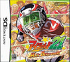 Eyeshield 21 Pack Shot