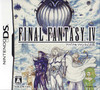 Final Fantasy IV Pack Shot