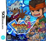 Inazuma Eleven 3: Sekai e no Chousen! The Ogre Pack Shot