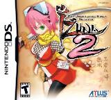 Izuna 2: The Unemployed Ninja Returns Pack Shot