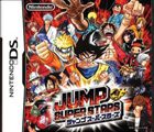 Jump Superstars Pack Shot