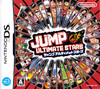 Jump! Ultimate Stars Pack Shot