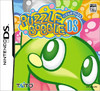 Puzzle Bobble DS Pack Shot