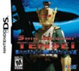 Shin Megami Tensei: Strange Journey Pack Shot