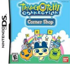 Tamagotchi Connection: Corner Shop Pack Shot