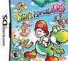 Yoshis Island DS Pack Shot