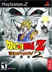 Dragon Ball Z Budokai 2 Pack Shot