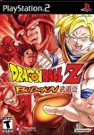 Dragon Ball Z: Budokai Pack Shot