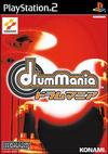 DrumMania Pack Shot
