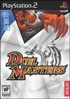 Duel Masters: Cobalt Pack Shot