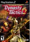 Dynasty Tactics 2 Pack Shot