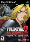 Fullmetal Alchemist 2: Curse of the Crimson Elixir Pack Shot