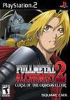 Fullmetal Alchemist 2: Curse of the Crimson Elixir Pack Shot