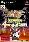 Gita Dora! Guitar Freaks 4th Mix & DrumMania 3rd Mix Pack Shot