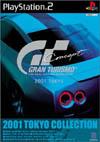 Gran Turismo Concept 2001 Tokyo Pack Shot