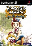 Harvest Moon: Save the Homeland Pack Shot