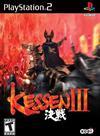 Kessen III Pack Shot