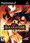 Makai Kingdom: Chronicles of the Sacred Tome PlayStation 2