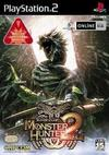 Monster Hunter 2 PlayStation 2