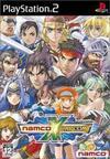 Namco X Capcom Pack Shot