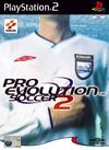 Pro Evolution Soccer 2 Pack Shot