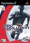 Pro Evolution Soccer Pack Shot