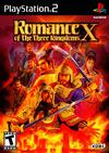 Romance of the Three Kingdoms X Pack Shot