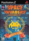 Space Invaders Anniversary Pack Shot
