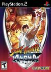 Street Fighter Alpha Anthology Pack Shot