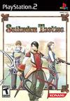 Suikoden Tactics Playstation 2