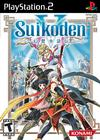 Suikoden V Pack Shot