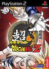 Super Dragon Ball Z Pack Shot