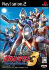 Ultraman Fighting Evolution 3 Pack Shot