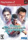 Virtua Fighter 4: Evolution Pack Shot