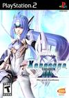 Xenosaga Episode III: Also sprach Zarathustra Pack Shot