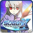 Acceleration of Suguri X Edition Pack Shot