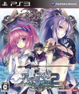 Agarest: Generations of War 2 Pack Shot