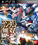 Dynasty Warriors: Gundam 3 Pack Shot