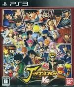 J-STARS Victory VS + Pack Shot